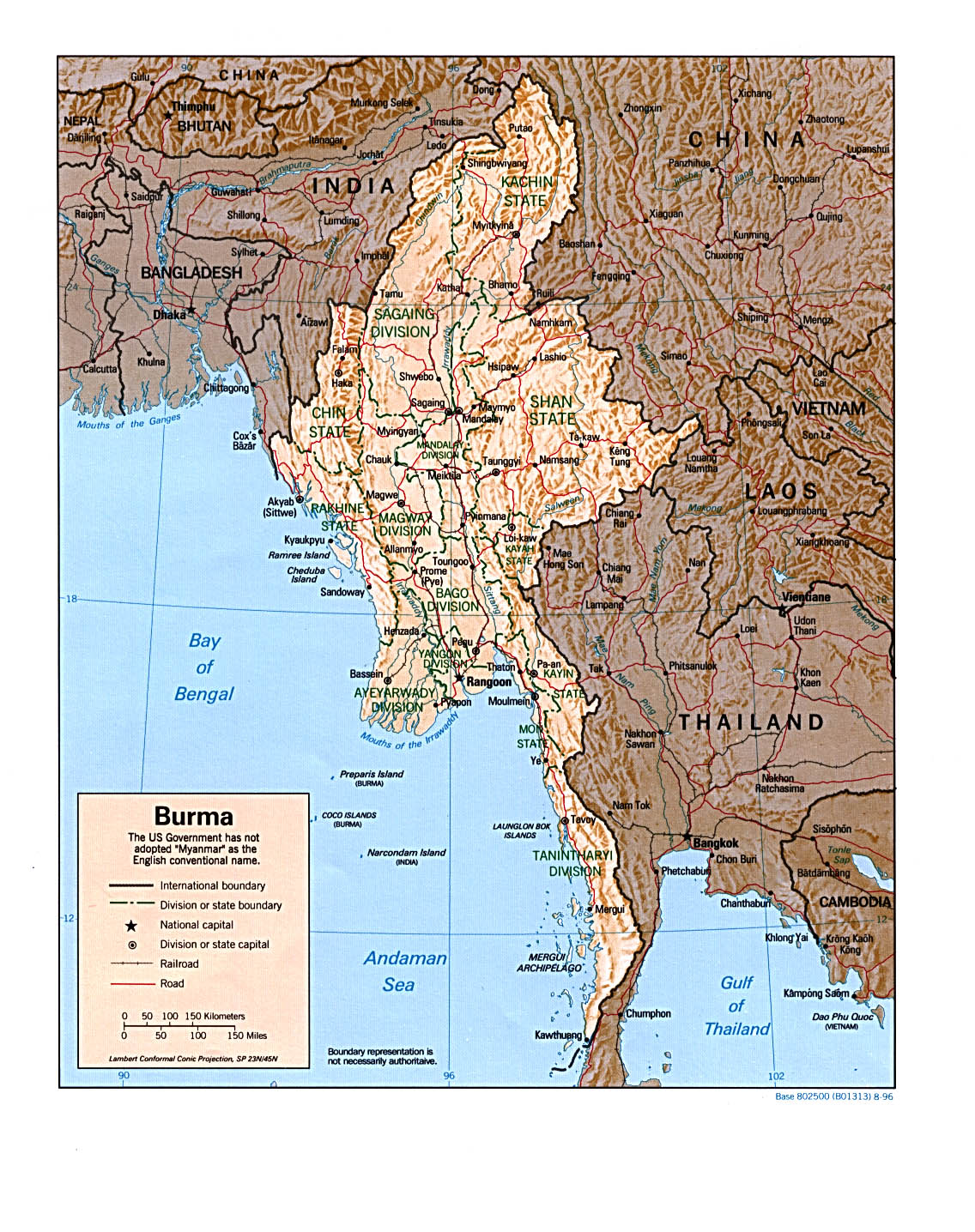 Connu Carte Birmanie (Myanmar), Carte de Birmanie (Myanmar) HP79