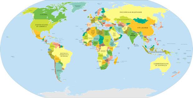 carte pays du monde - Photo