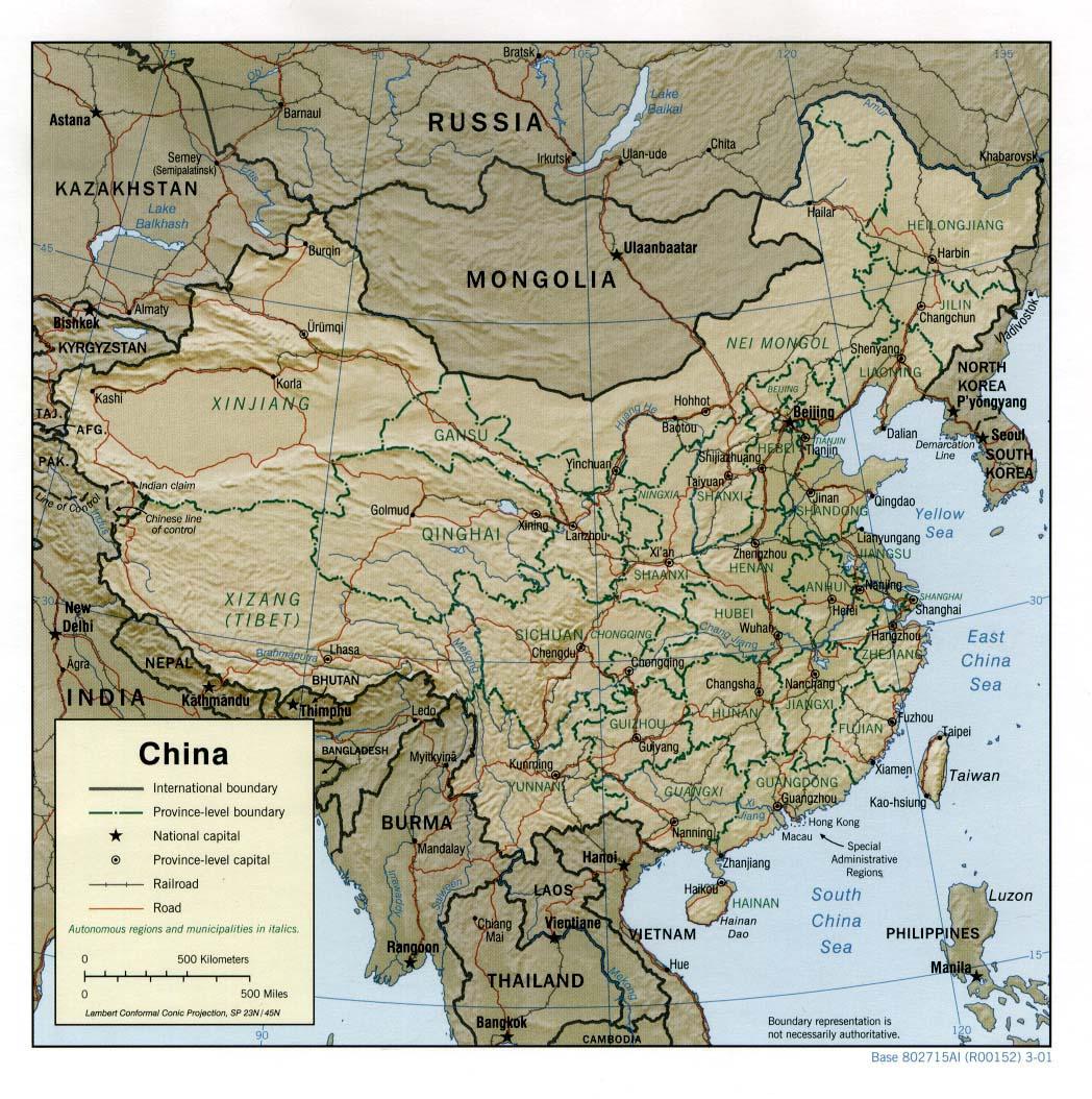 Carte Geographique Chine Sud.Carte Chine Carte De Chine