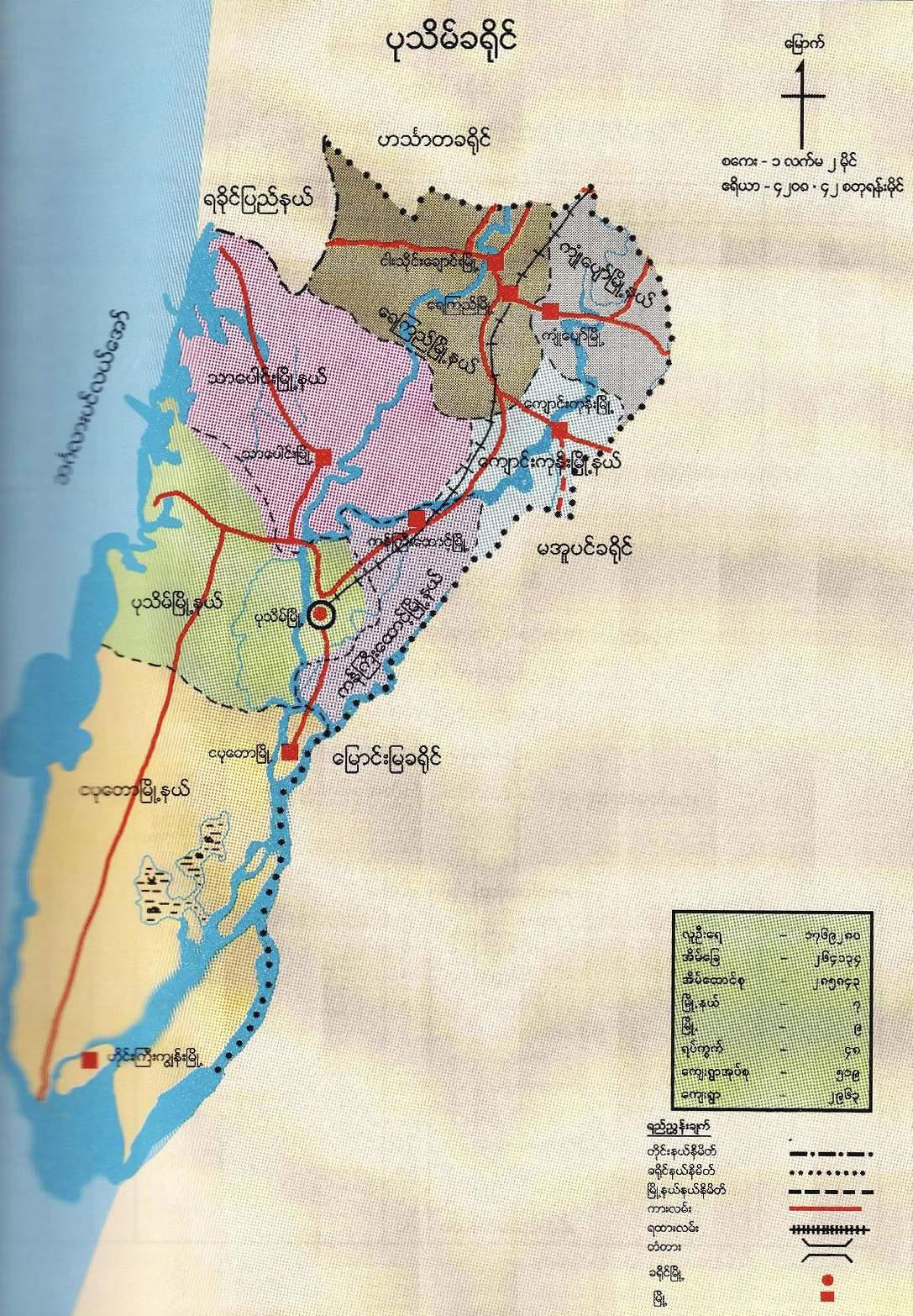 Birmanie Carte Regions.Carte Regions Birmanie Carte Des Regions De Birmanie