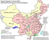 Carte départements Chine