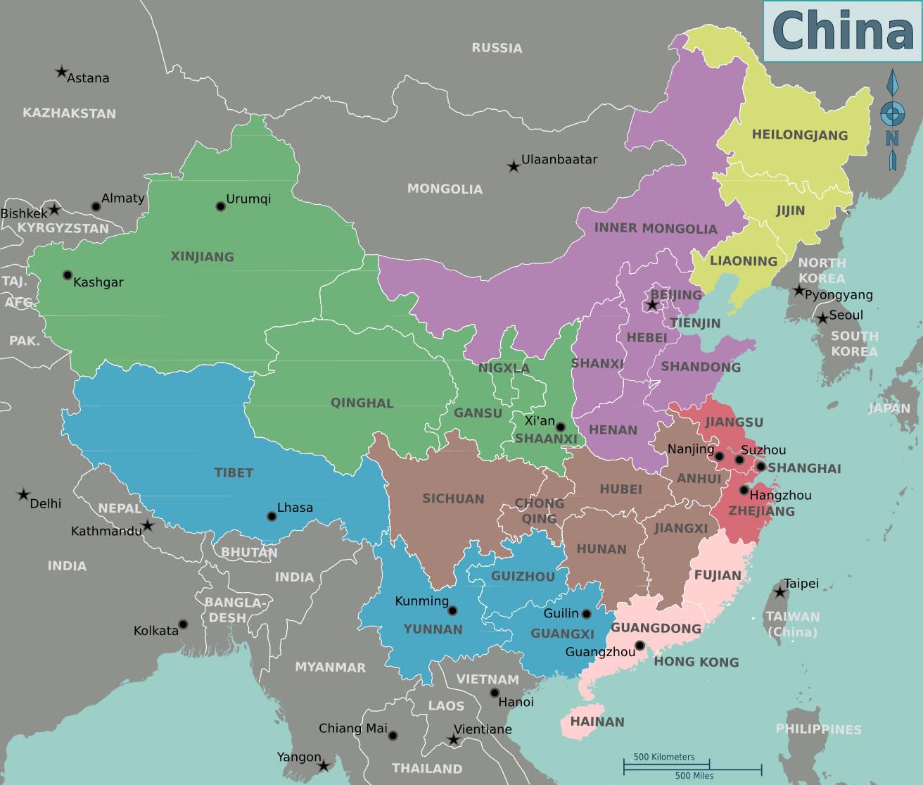 Carte Vegetation Chine.Carte Regions Chine Couleur Carte Des Regions De La Chine