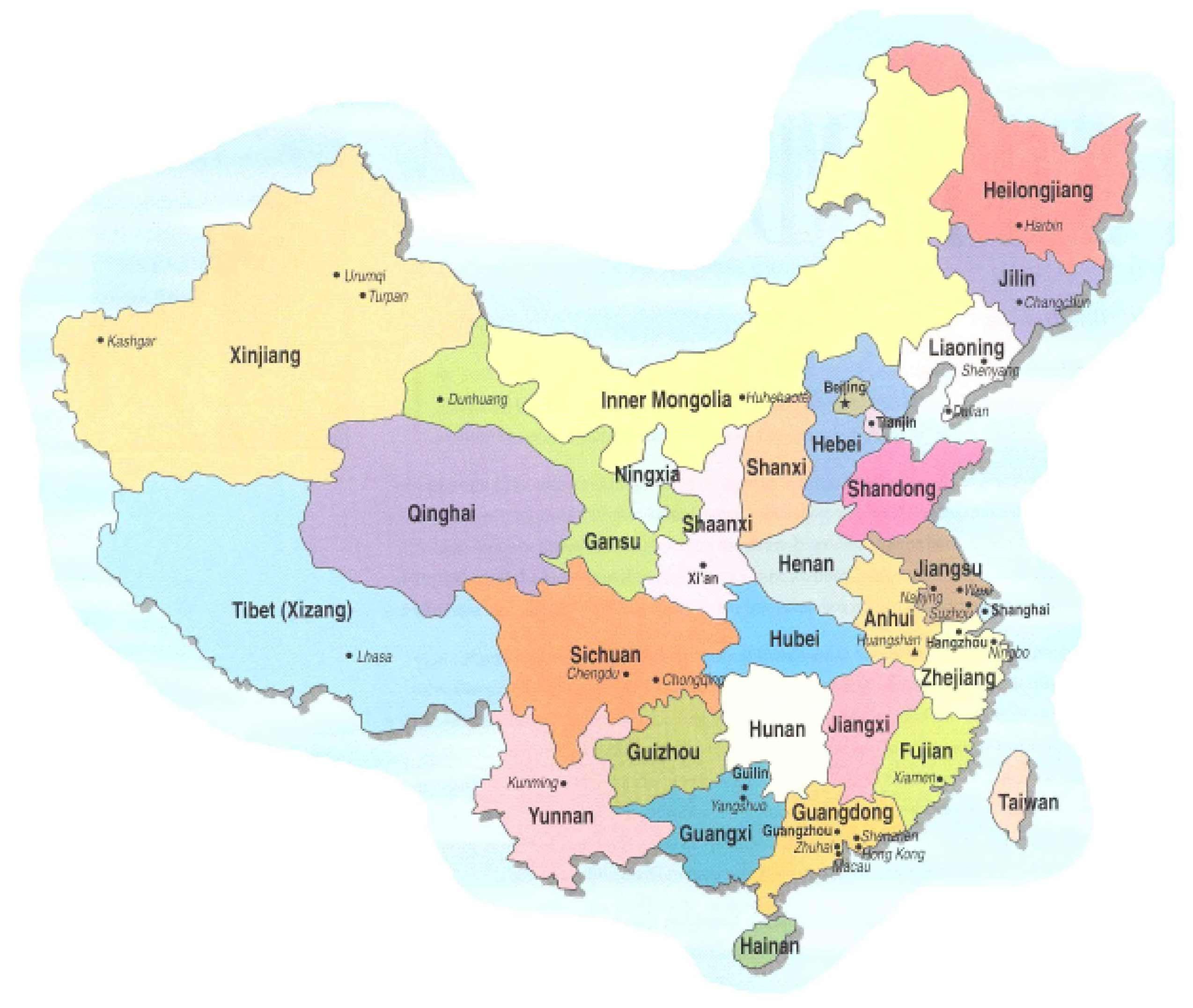 Chine régions carte