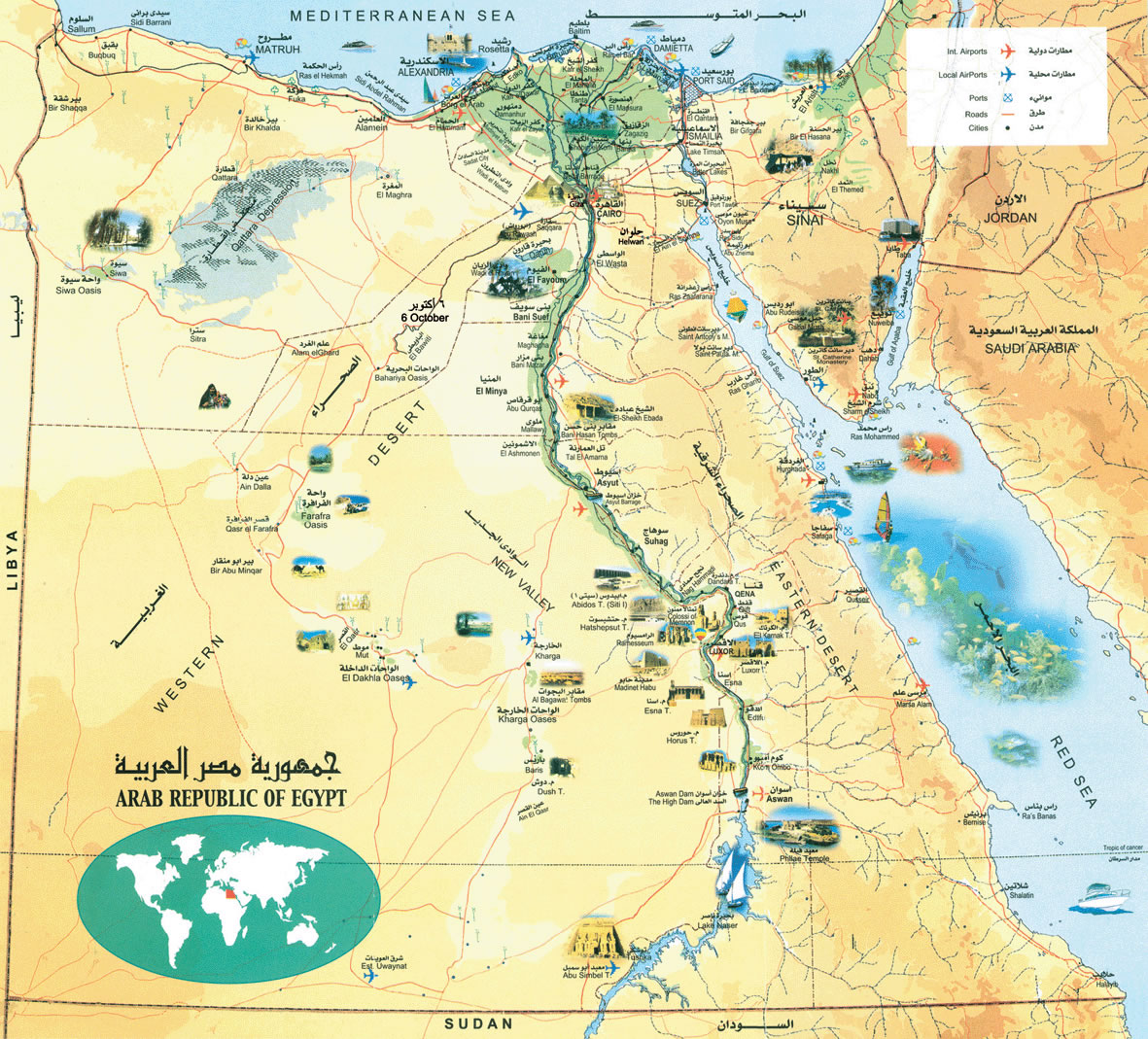 Carte touristique gypte carte touristique de l 39 gypte for Carte touristique