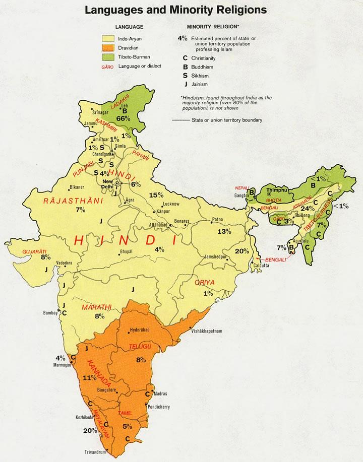 Carte Inde Langues.Carte Des Langues Inde Carte Des Langues De L Inde
