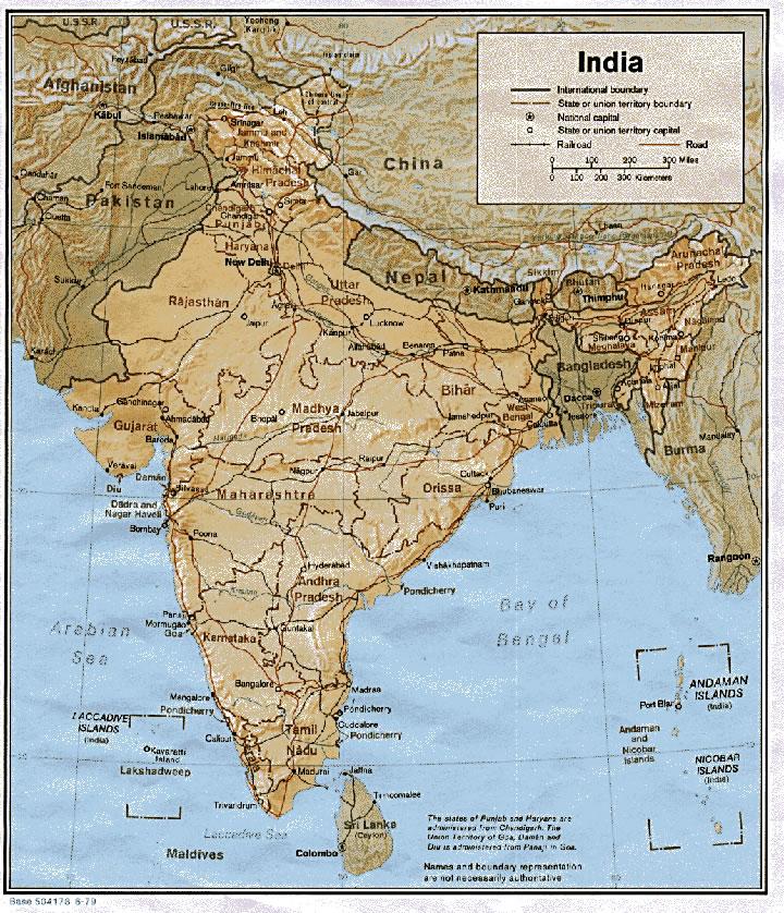 Carte Inde Relief.Carte Relief Inde Carte Des Reliefs De L Inde