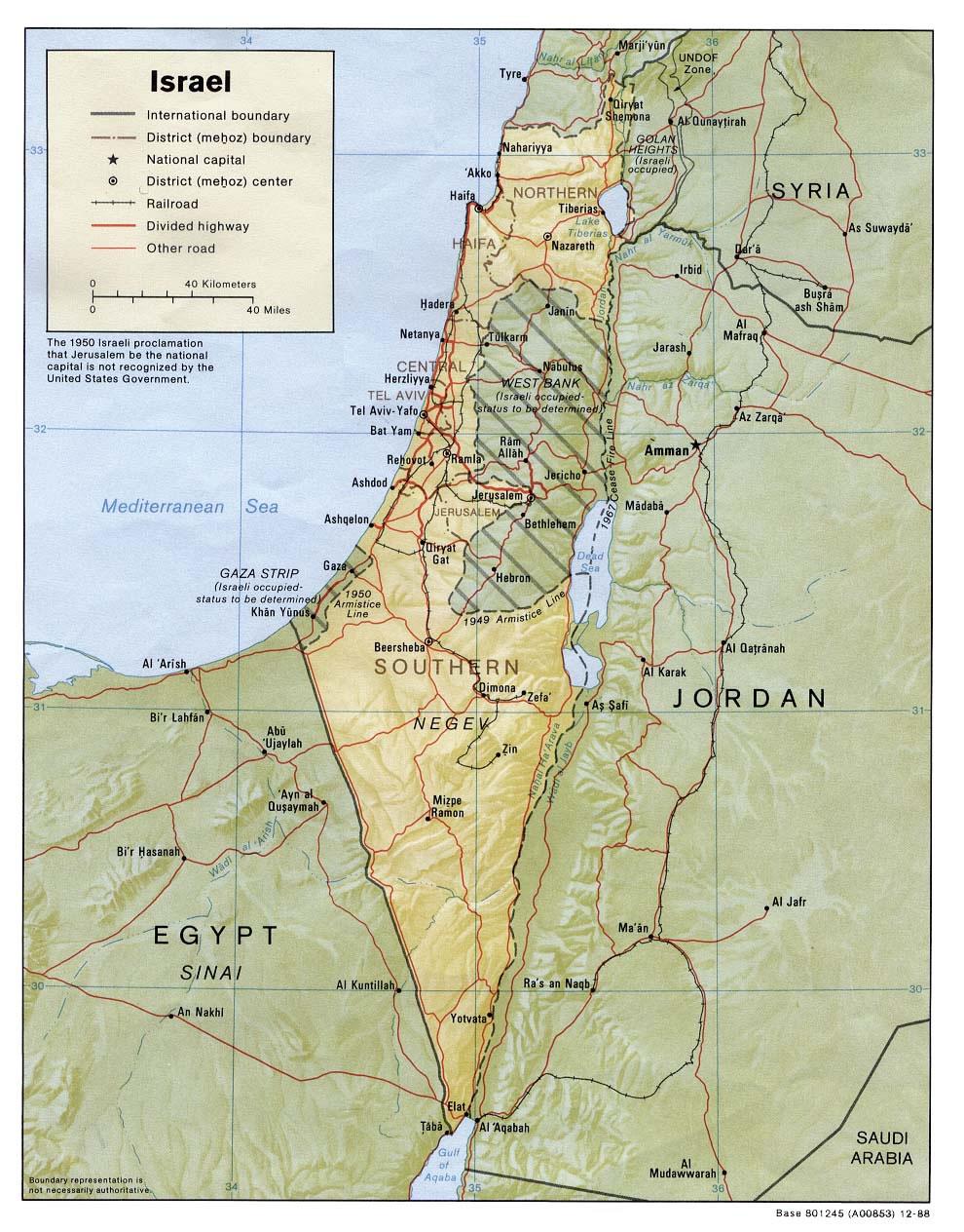 Carte géographique Israël, Carte géographique de Israël