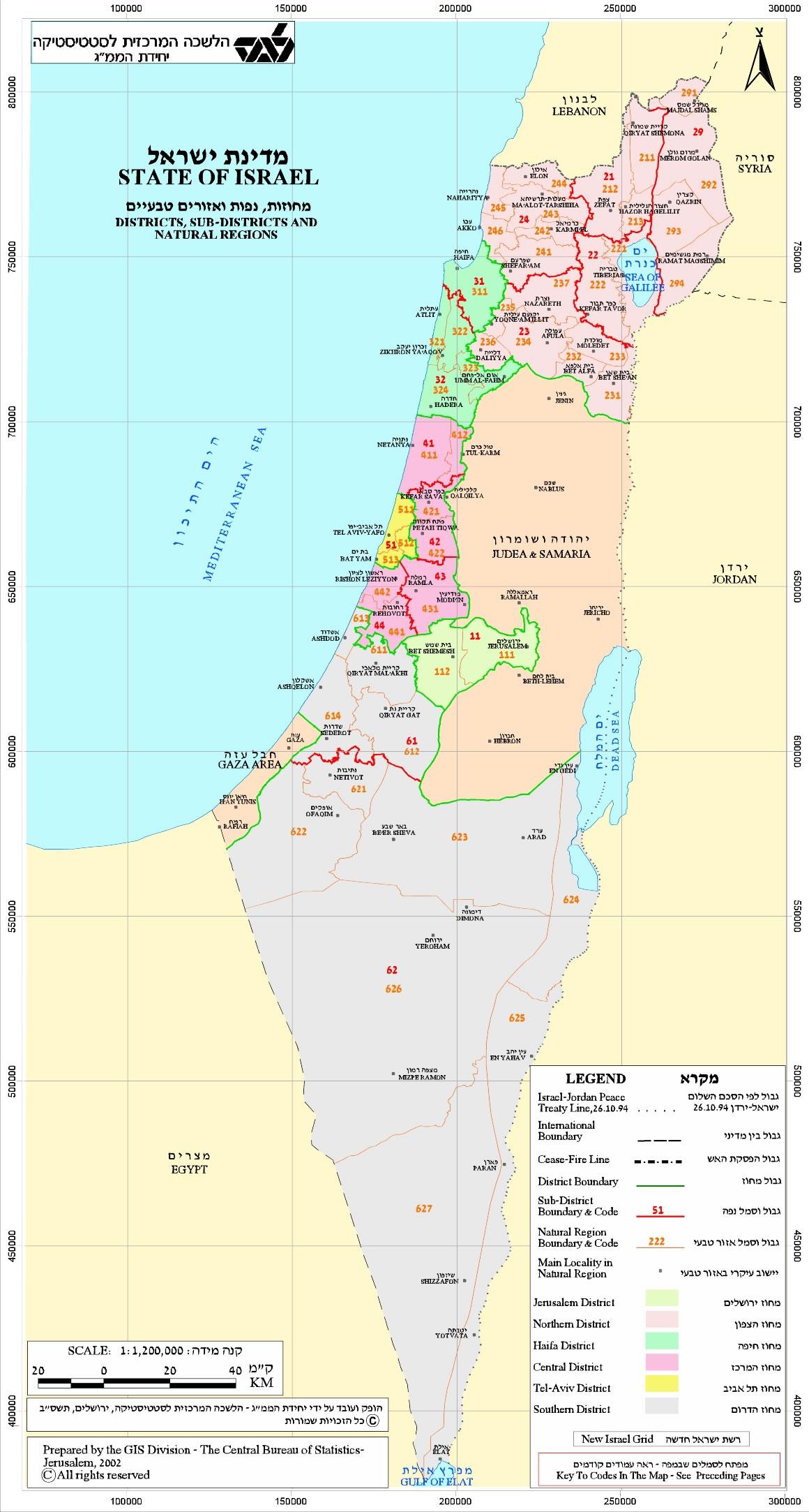 israel carte du monde Archives - Voyages - Cartes