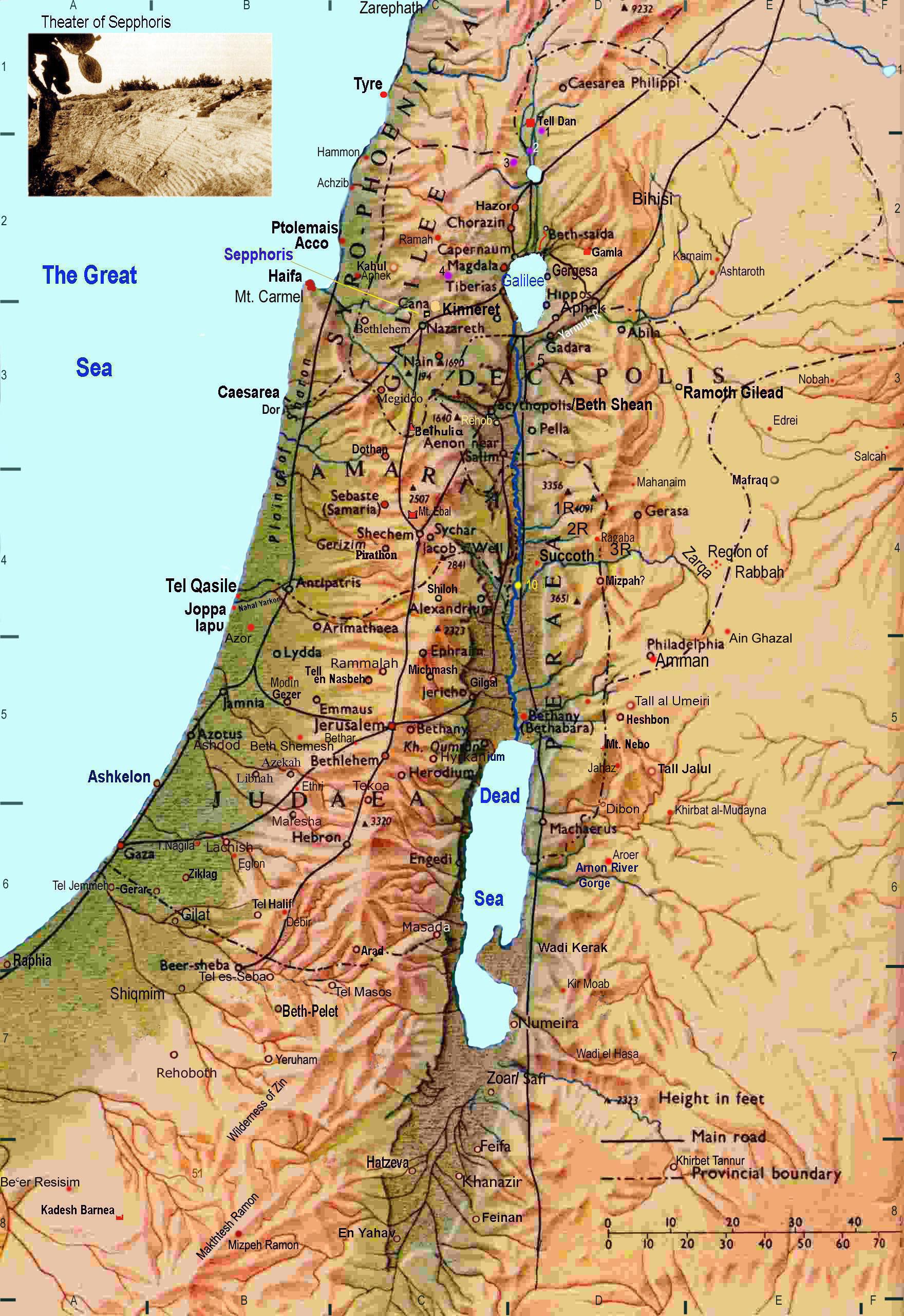 Carte relief Israël, Carte des reliefs de Israël