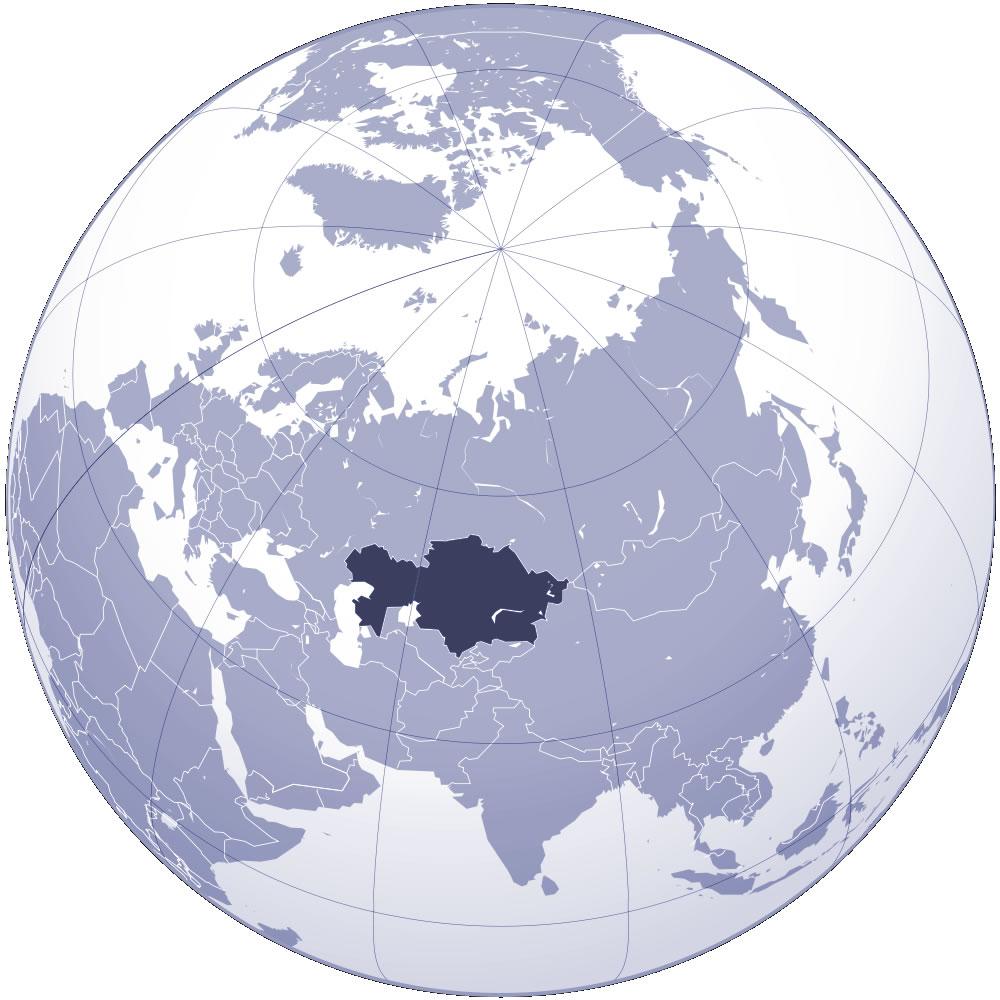 Kazakhstan Carte Du Monde | casamagenta