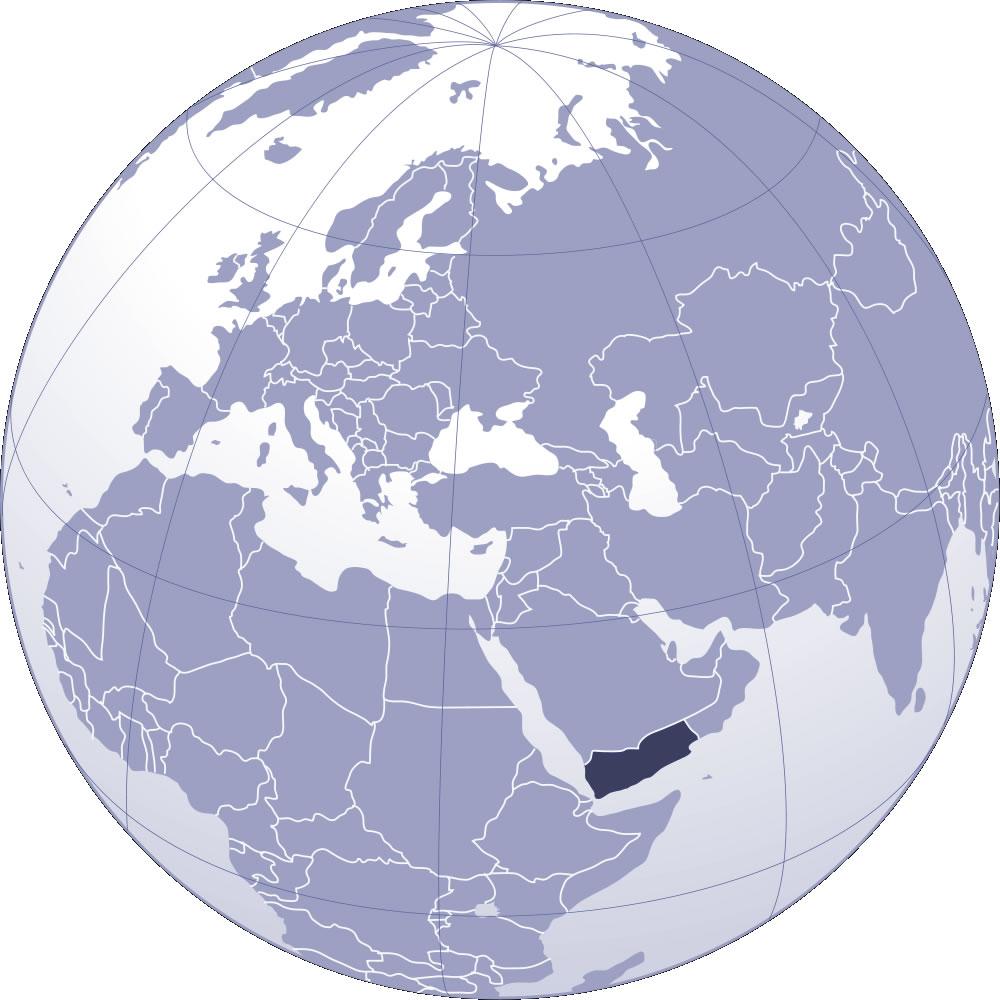 Localiser Yémen sur carte du monde, Localiser pays du Yémen sur